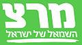 Logo Meretz.jpg