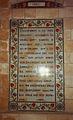 Lord's Prayer greek.jpg