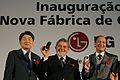 Lula and Alckmin.jpg