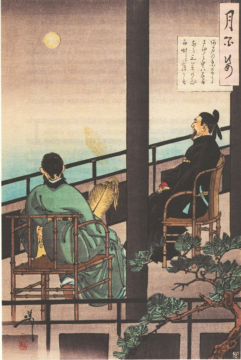 navigator  hyakunin isshu one hundred poets one poem each poem 7 abe no nakamaro