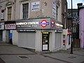 Luton Sandwich Station - geograph.org.uk - 1081155.jpg