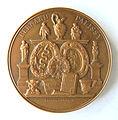 Médaille Lycée Bernard Palissy d'Agen (1880–1980). Graveur André Vauthier-Galle (1818-1899) (1).JPG