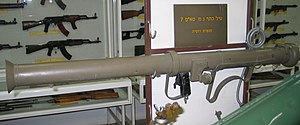 "Man-portable anti-tank systems -  3.5-inch (90mm) M20 Super-Bazooka (mislabeled as ""SAM-7 shoulder-launched anti-aircraft missile"") in Batey ha-Osef Museum, Tel-Aviv, Israel."