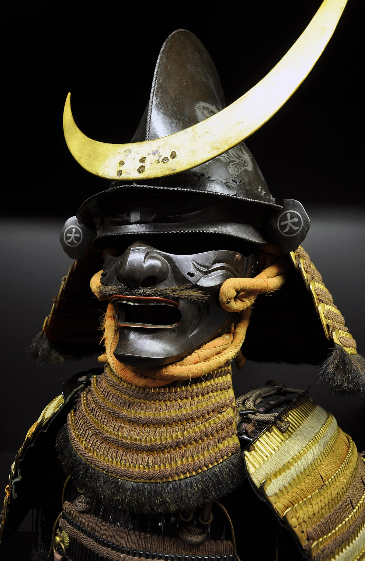 Japanese armour - Wikipedia