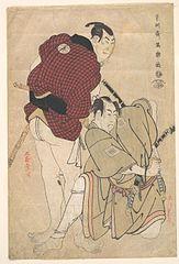 Ichikawa Omezō as Tomita Hyōtarō and Ōtani Oniji III as Kawashima Jibugorō