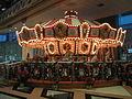 MOS Plaza Merry-go-round.jpg
