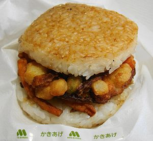 Rice burger - Image: MOS rice burger (cropped)