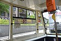 MPK Lodz May 2019 tram 001.jpg
