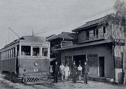 MT-Okoshi Station.jpg