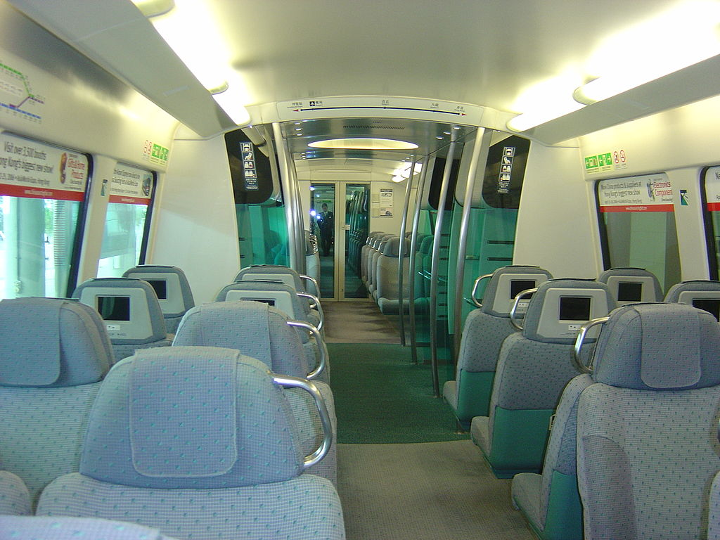 MTR Airport Express Interior