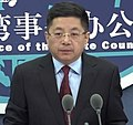 Ma Xiaoguang on Taiwan Affairs Office news conference, January 2020.jpg
