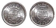 壹圓(1パタカ)銀貨、1952年
