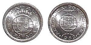 Macanese pataca - Image: Macau 1Pataca 1952