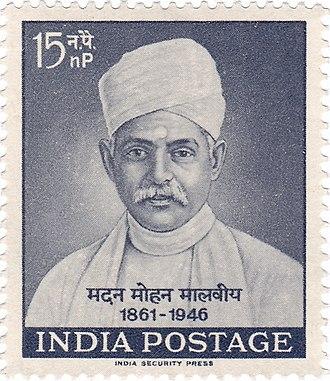 Madan Mohan Malaviya - Malaviya on a 1961 stamp of India