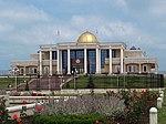 Город Магас - столица Ингушетии