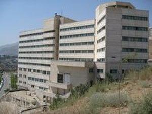 Mahak - The Mahak hospital