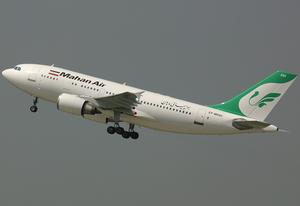 Mahan Air - Mahan Air Airbus A310-300