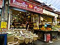 Mahane Yehuda Market sales 2.JPG