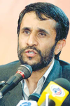 Mahmoud Ahmadinejad - June 21, 2005.png