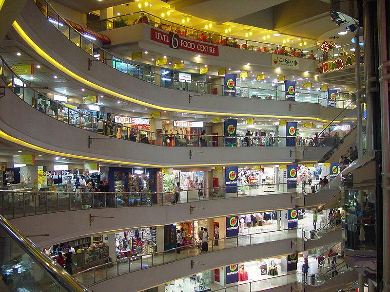 File:Mall culture jakarta01.jpg