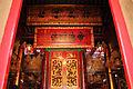 Man Mo Temple - Hong Kong - Sarah Stierch 02.jpg
