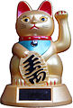 Maneki-Neko Lucky-Cat.jpg