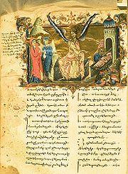 Manuscript Kilikia 13AD