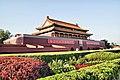 Mao Tse TUNG's mosaleum-Tiannanmen square -Beijing-China - panoramio.jpg