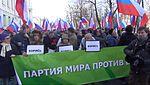 March in memory of Boris Nemtsov in Moscow - 14.jpg