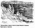 Markov EL Bol'shie Diva-1 1890 1.jpg
