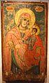 Mary with Christ Gradishte XIX Century Icon.jpg