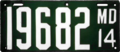 Maryland license plate, 1914.png