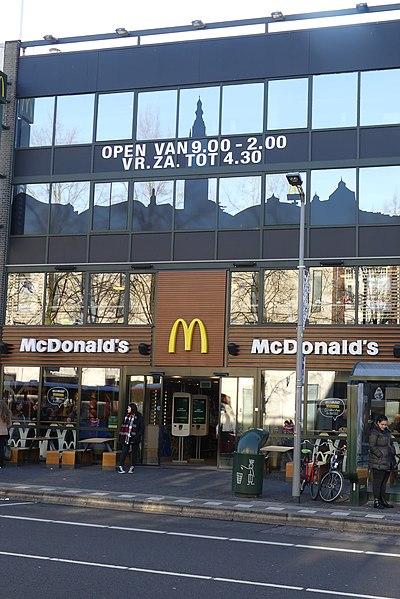 Завтра откроются 68 из 87 ресторанов McDonald's в Бельгии