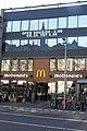 McDonald's Breda Centrum P1340029.jpg