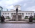 McKinley Memorial Ohio Statehouse.JPG