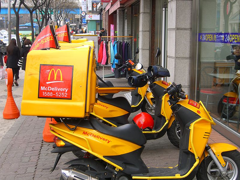 File:Mcdelivery.JPG - Wikipedia, the free encyclopedia