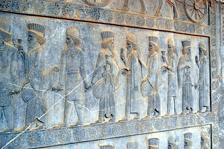 A bas-relief at Persepolis, depicting the united Medes and Persians Medes and Persians at eastern stairs of the Apadana, Persepolis.JPG