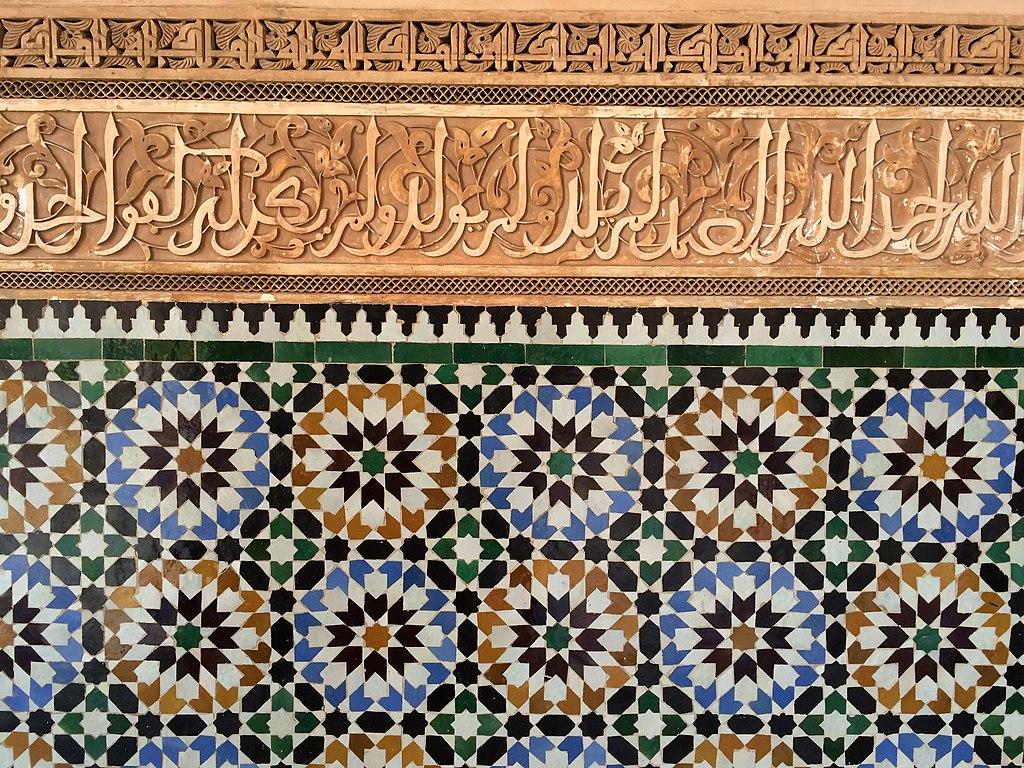 Zellige dans la medersa Ben Youssef de Marrakech - Photo de Elena Tatiana Chis