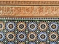 Medina of Marrakesh Medersa Ben Youssef mosaique detail.jpg