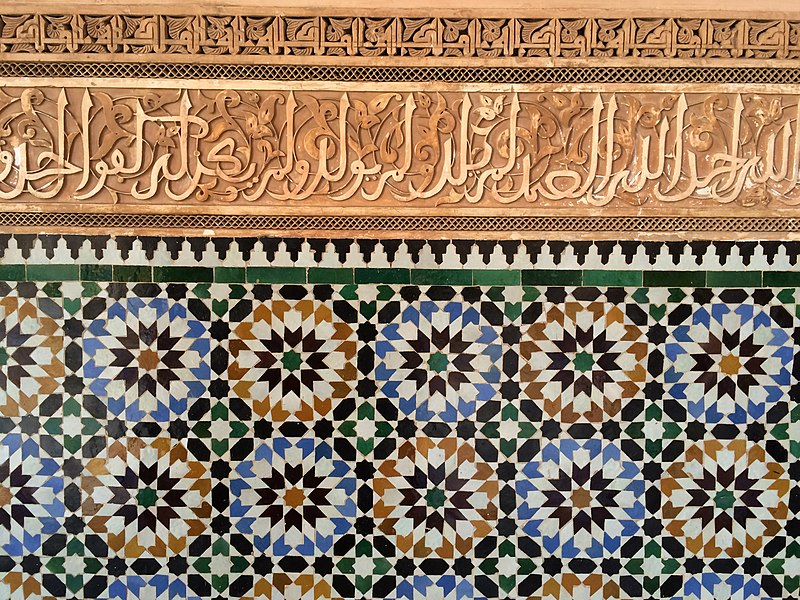 File:Medina of Marrakesh Medersa Ben Youssef mosaique detail.jpg