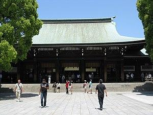 Shibuya - Meiji Shrine