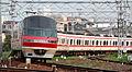 Meitetsu 1000 Series EMU 018.JPG