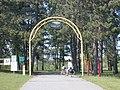 Mesabi bike-walk trail GrandRapids - panoramio (1).jpg