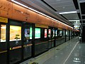 Metro of Guangzhou East Railway Station - panoramio - 钟启明 (1).jpg