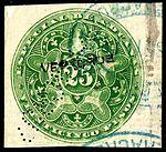 Mexico 1887 customs revenue 30.jpg