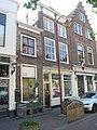 Middelburg, Damplein 48.jpg