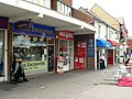 Midland Road, Bedford - geograph.org.uk - 1374748.jpg