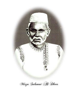 Mirza Salaamat Ali Dabeer - Image: Mirza Salamat Ali Dabeer (1803–1875)