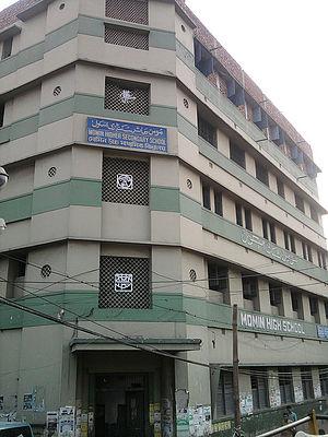 Rajabazar, Kolkata - Image: Momin Higher Secondary School Narkeldanga