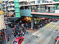Mong Kok Road and Tung Choi Street (Hong Kong).jpg